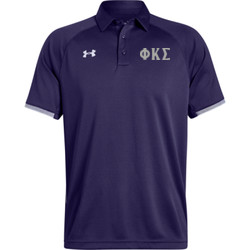 Greek Rival Polo